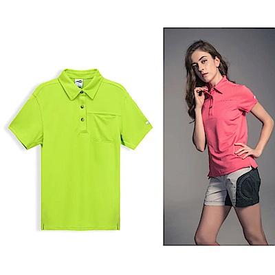 Gfun 女款立領POLO衫-蘋果綠(G6URSL4-green)