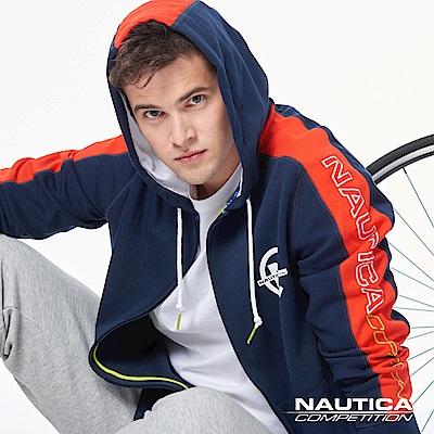 Nautica COMPETITION系列吸濕快乾帽T外套-藍色