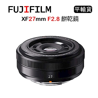 FUJIFILM XF 27mm F2.8 餅乾鏡 黑 (平行輸入)