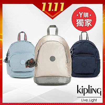 Kipling 閃耀香檳珠光金色雙拉鍊後背包-YARETZI