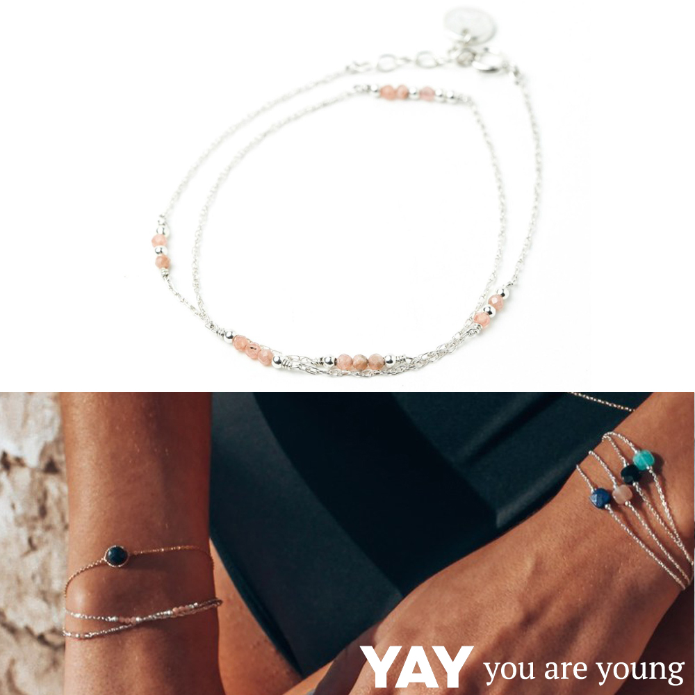 YAY You Are Young 法國品牌 Riviera 玫瑰粉太陽石手鍊 銀色雙層款