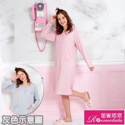 睡衣 針織棉長袖連身睡衣(R85209簡約條紋) 蕾妮塔塔