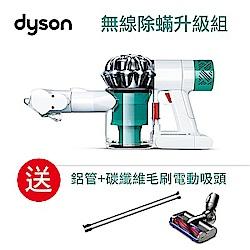 dyson V6 mattress HH08無線除塵蹣機升級組