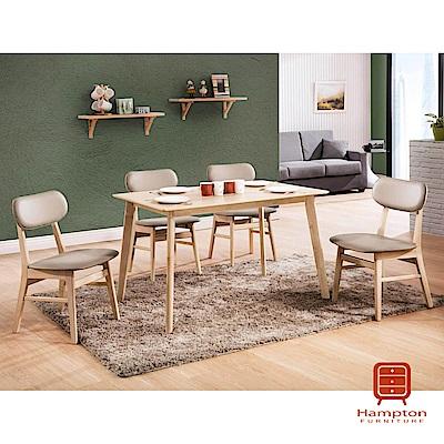 漢妮Hampton布里斯系列白橡木4尺餐桌椅組-1桌4椅-布德餐椅