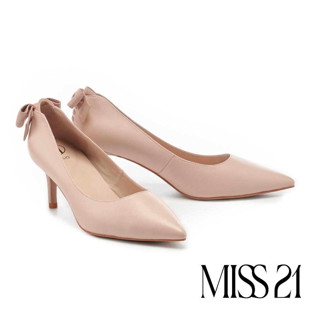 高跟鞋 MISS 21 簡約日常純色小俏皮尖頭高跟鞋-粉