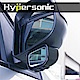 Hypersonic 安全輔助盲點鏡 product thumbnail 1