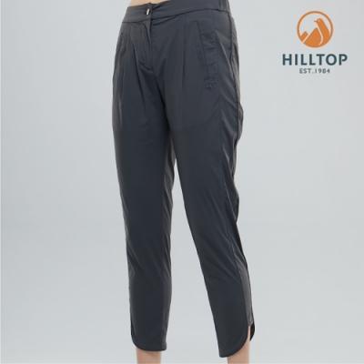 【hilltop山頂鳥】女款吸濕快乾彈性抗UV長褲S07FJ2深灰