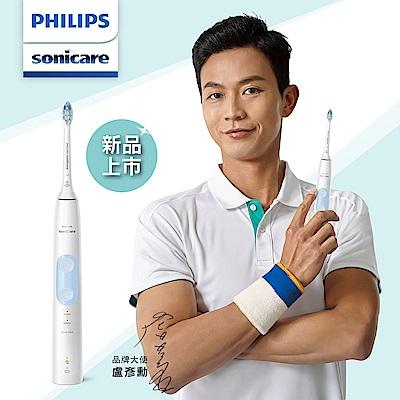 PHILIPS飛利浦 Sonicare智能護齦音波震動牙刷/電動牙刷 HX6859/12(白)