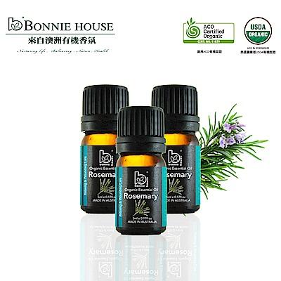 Bonnie House 雙有機迷迭香精油5ml3入組