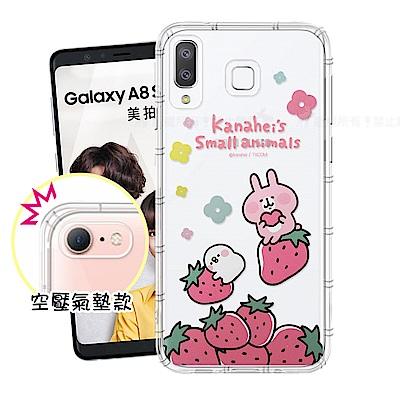 卡娜赫拉  Samsung Galaxy A8 Star 透明彩繪空壓手機殼(草...