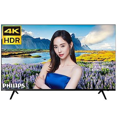 [時時樂限定]PHILIPS飛利浦55型4KHDR極細美邊聯網多媒體液晶顯示器55PUH6004