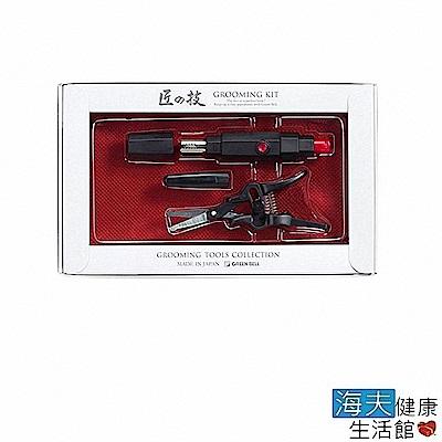 海夫 日本GB綠鐘 匠之技 鍛造鋼 手動式 鼻毛刀 鼻毛剪 禮盒組(G-3013)
