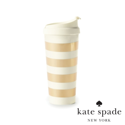 KATE SPADE 金典條紋冷飲隨行杯 Gold Stripe
