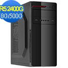 技嘉B450平台[深遂忍者]R5四核效能電腦