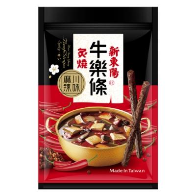 新東陽 炙燒牛樂條-川味麻辣(150g)