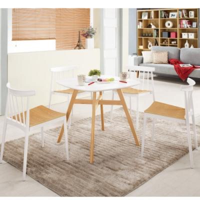 MUNA 溫蒂2.6尺休閒桌(1桌4椅) 80X80X71.5cm
