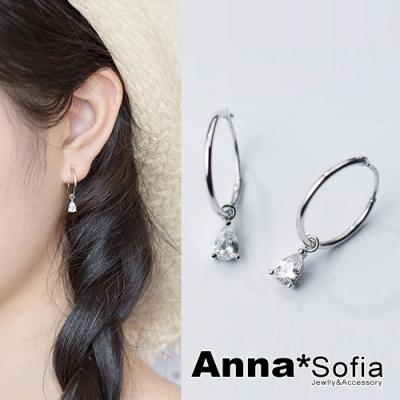 【3件5折】AnnaSofia 垂墜水滴鑽C圈 925銀針耳針耳環(銀系)