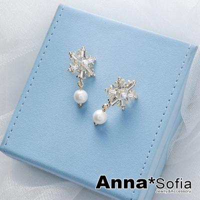AnnaSofia  雪花映珠 925銀針耳針耳環(金系)