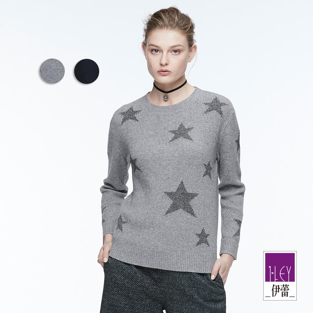 ILEY伊蕾 時尚簡約星星針織上衣(灰/藍)