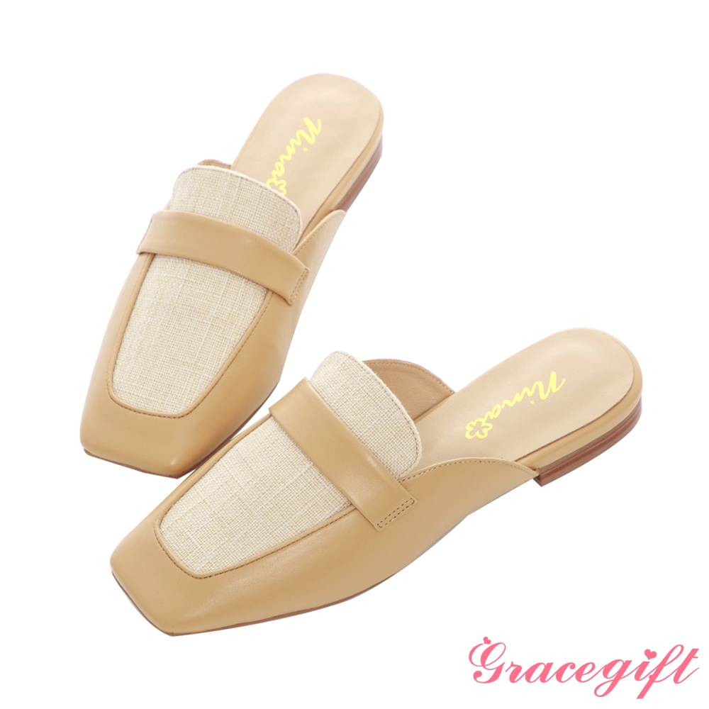 Grace gift X Nina-聯名異材質拼接低跟穆勒鞋 駝