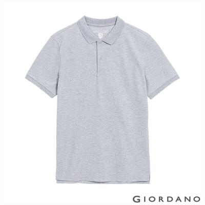 GIORDANO 男裝經典素色抗菌POLO衫 - 41 中花灰