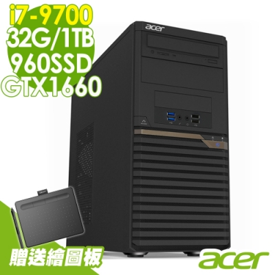 ACER AltosP30F6 i7-9700/32G/1T+960SSD/GTX1660/W10P