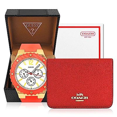COACH 紅色光澤防刮皮革證件名片短夾 GUESS 橘色三眼時尚運動腕錶