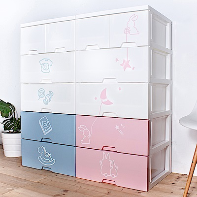 【HOUSE】54大面寬-寶寶玩具衣物抽屜式收納櫃五層(2小抽+4大抽)兩色可選