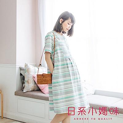 日系小媽咪孕婦裝-清新配色寬細條紋排釦棉麻洋裝