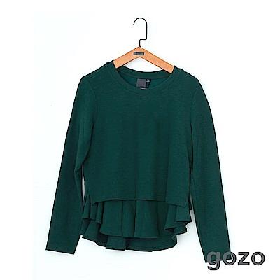 gozo 華麗金蔥別針層次波浪擺上衣(深綠)