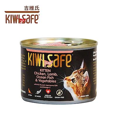 吉維氏 KIWI SAFE 然無榖主食/幼貓/貓罐 (雞肉 羊肉 蔬菜)(185g/罐)
