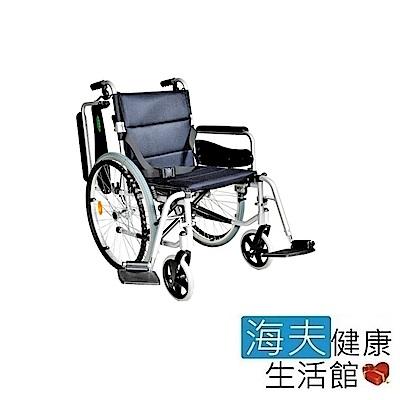 海夫 頤辰 鋁合金 可拆 復健式 20吋中輪 輪椅(YC-925.2)