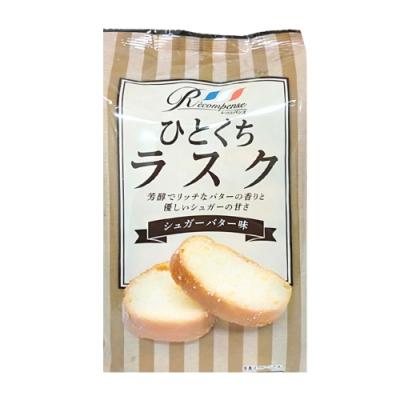 麵包餅-奶油砂糖風味(49.5g)