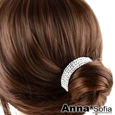 【2件7折】AnnaSofia 銀璃晶鑽 純手工髮飾半圓夾髮夾