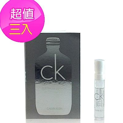 *Calvin KleinCKONE 2018白金未來限量版淡香水針管1.2ml (3入)
