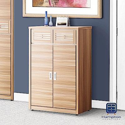 漢妮Hampton卡拉原木色2.6尺鞋櫃-79.7x39.7x121cm