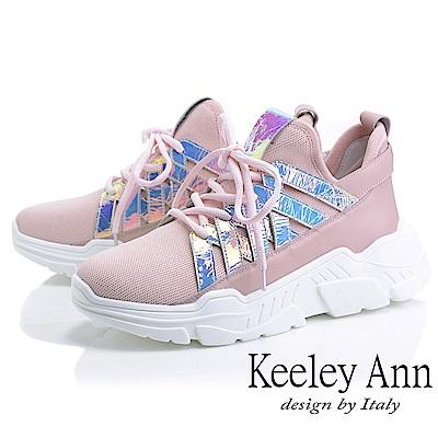 Keeley Ann輕運動潮流 透氣飛織炫彩休閒鞋(粉紅色-Ann系列)