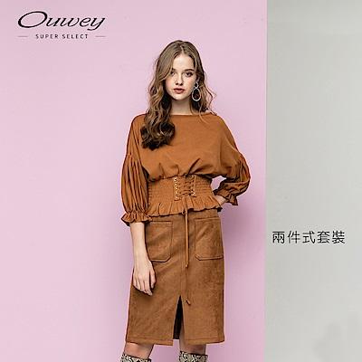 OUWEY歐薇 荷葉鬆緊綁帶兩件式套裝(咖)