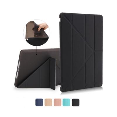 QinD Apple iPad Mini(2019) Y型四折皮套