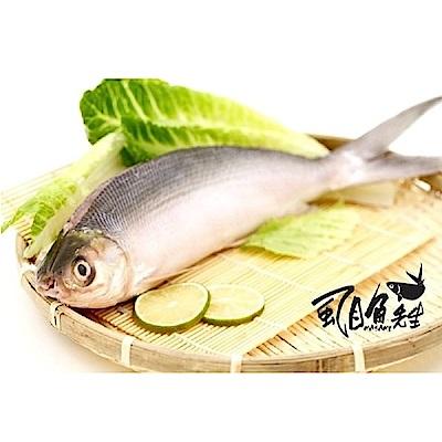 虱目魚先生 產銷履歷-整尾去刺虱目魚(400g-500g/尾,共四尾)