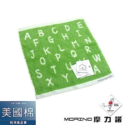 MORINO摩力諾 美國棉趣味字母緹花方巾/手帕-森林綠