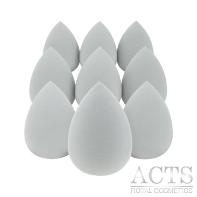 【滿千8折】ACTS維詩彩妝 高密度Q海綿 水滴形灰<b>9</b>入