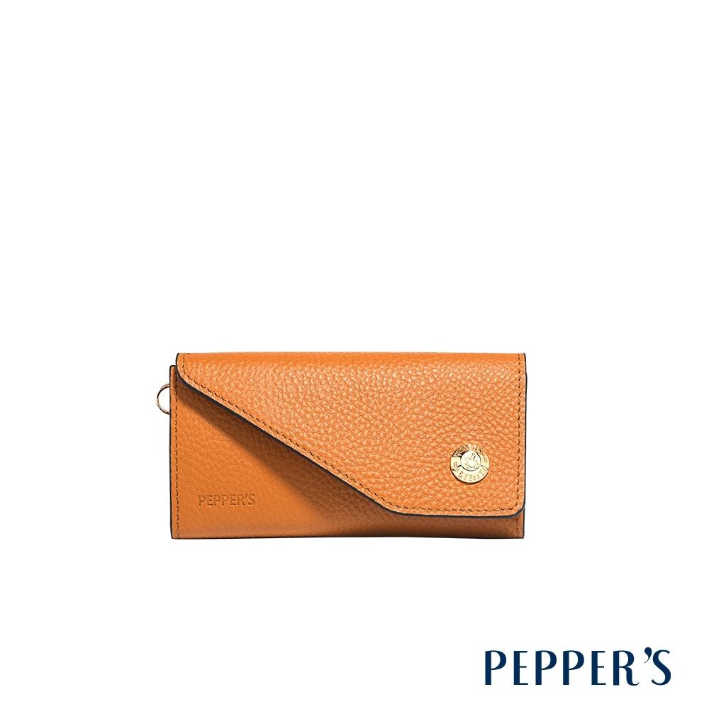 PEPPER'S Beverly 牛皮鑰匙包 - 奶茶棕