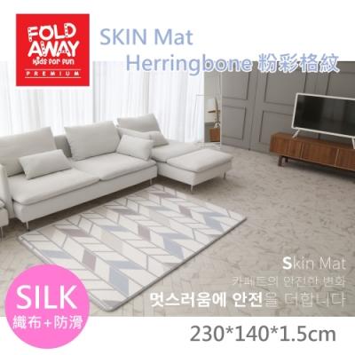 韓國FOLDAWAY SKIN Mat遊戲地墊/爬行墊-粉彩格紋/加大版(230x140x1.5cm)