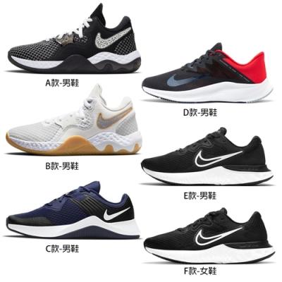 【時時樂限定】NIKE 運動慢跑籃球鞋(男女鞋任選)