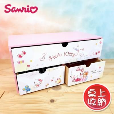 【Hello Kitty】三麗鷗凱蒂貓桌上橫式 三抽盒 置物盒 美妝 飾品 文具 桌上收納(正版授權台灣製)