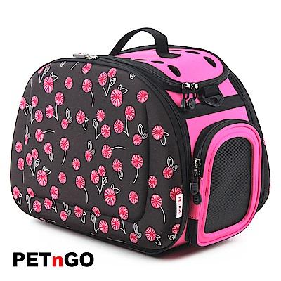 PETnGO 新款輕巧摺疊寵物提包-蒲公英