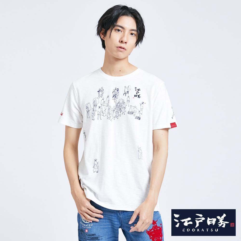 EDWIN EDO KATSU江戶勝 市井人群印花 短袖T恤-男-米白