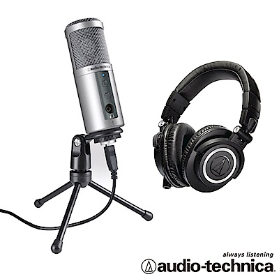 鐵三角 心型指向性電容式USB麥克風 ATR2500USB+專業型監聽耳機 ATHM50x