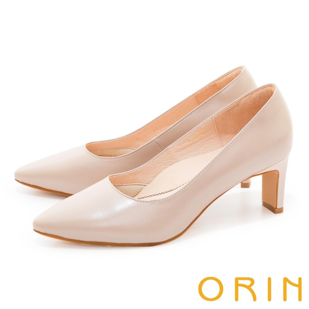 ORIN 典雅素面真皮尖頭 女 高跟鞋 裸色